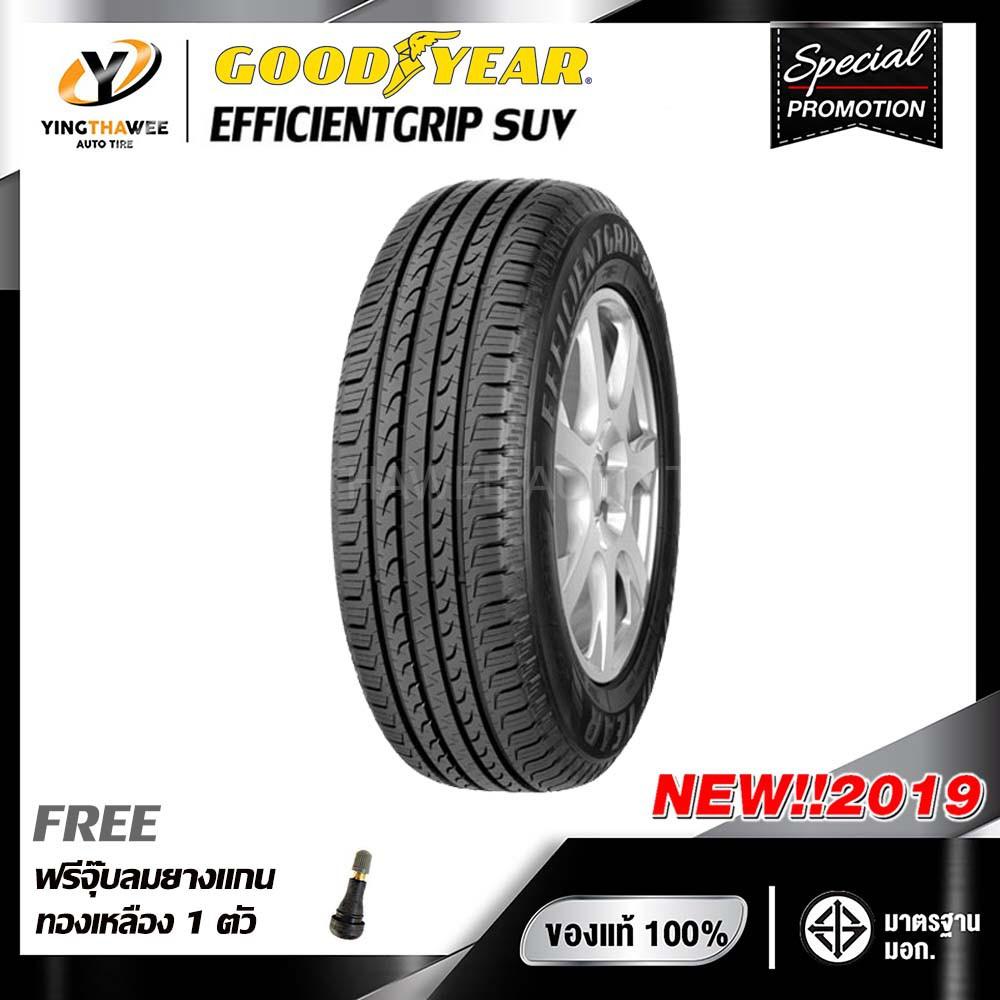 [จัดส่งฟรี] GOODYEAR 265/50R20 ยางรถยนต์ รุ่น EfficientGrip SUV จำนวน 1 เส้น จุ๊บลมยางแกนทองเหลือง 1 ตัว