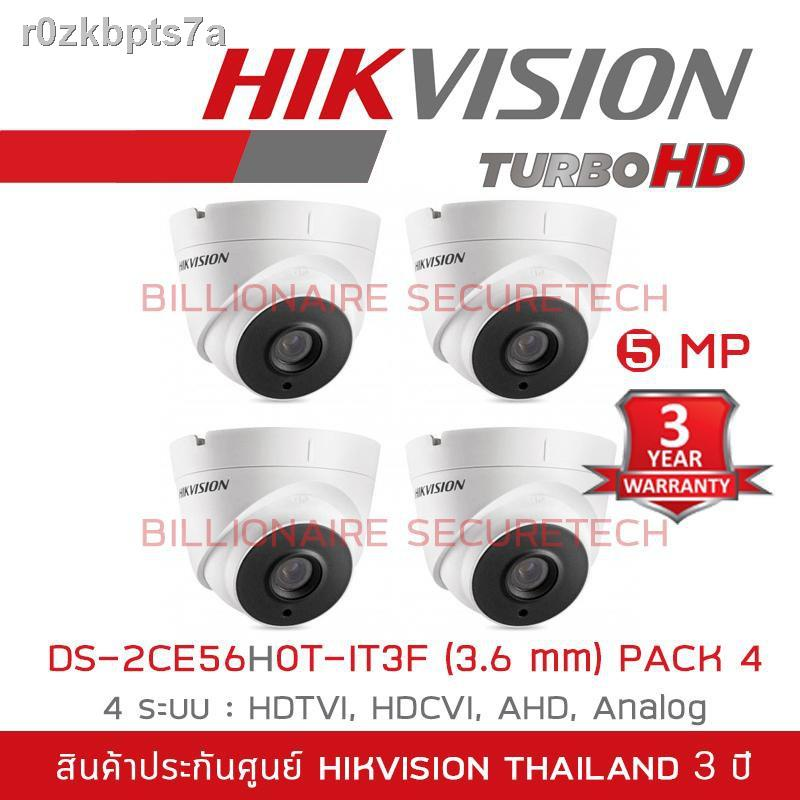 №✑✔HIKVISION 4IN1 CAMERA ---5 MP--- DS-2CE56H0T-IT3F (3.6mm) 4 ระบบ PACK