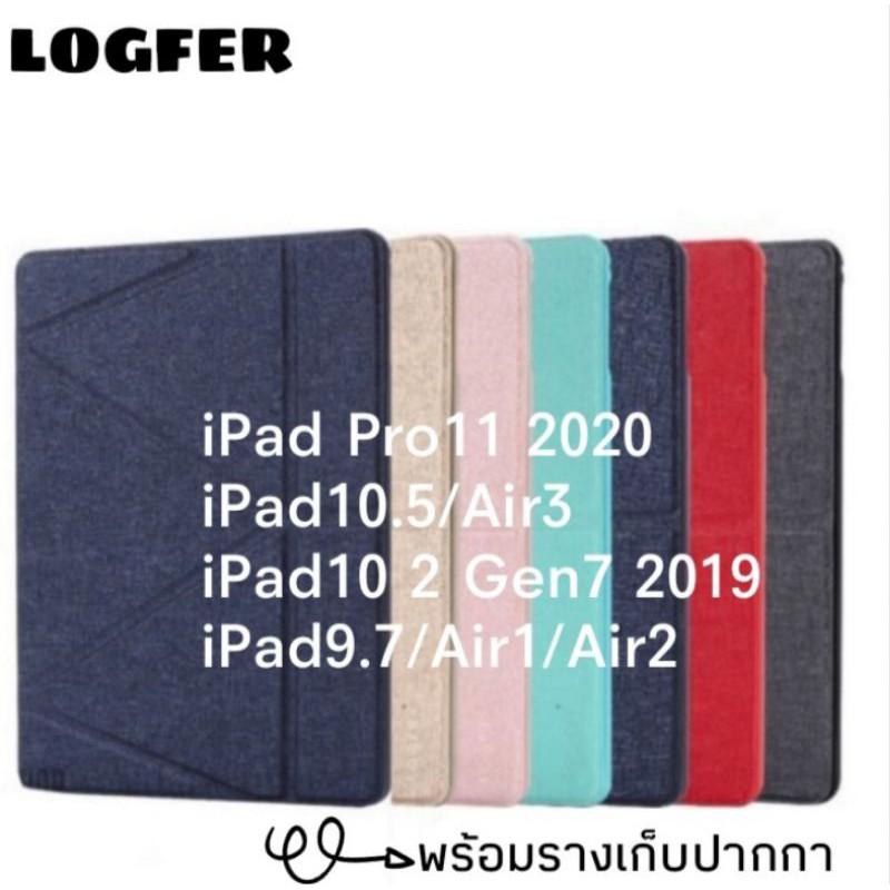 เคสไอแพดโปร มีที่เก็บปากกา (Apple Pencil) Logferแท้ รุ่นPro11 2020 iPad10.5/Air3 iPad10.2 Gen7 2019 iPad9 7/Air1/Air2