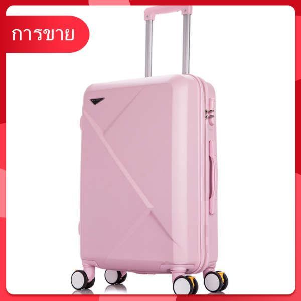 รถเข็น Universal ล้อ 24 นิ้วกระเป๋าเดินทางนักเรียนชายกระเป๋าเดินทางหญิงกระเป๋าเดินทาง 20 รหัสผ่านกล่อง 26 กระเป๋าหนัง 28