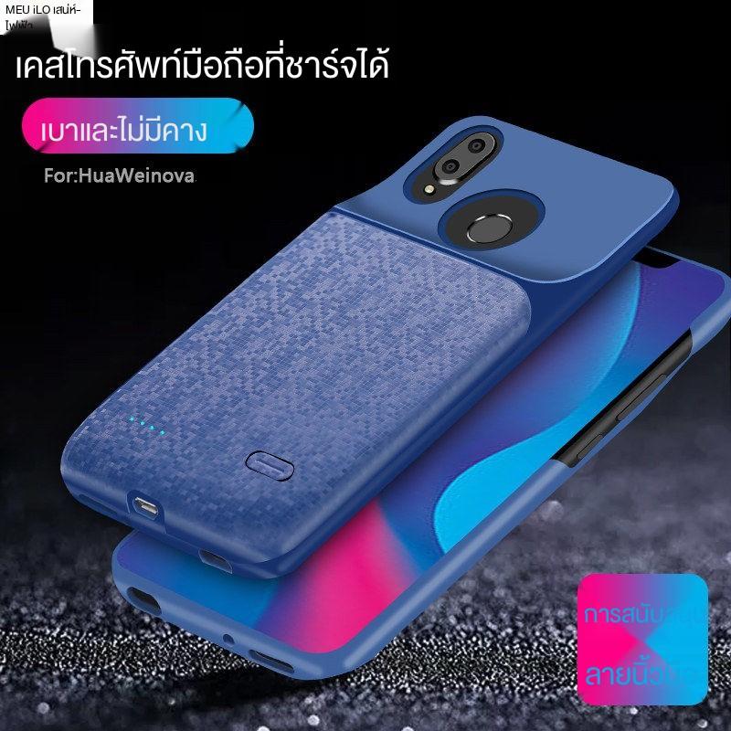 ¤☞❍แบตเตอรี่คลิปหลัง Huawei nova3 nova3i / 3e แบตสำรองพิเศษ 4e รองรับเคสโทรศัพท์มือถือลายนิ้วมือ power mAhธนาคารพลังงาน
