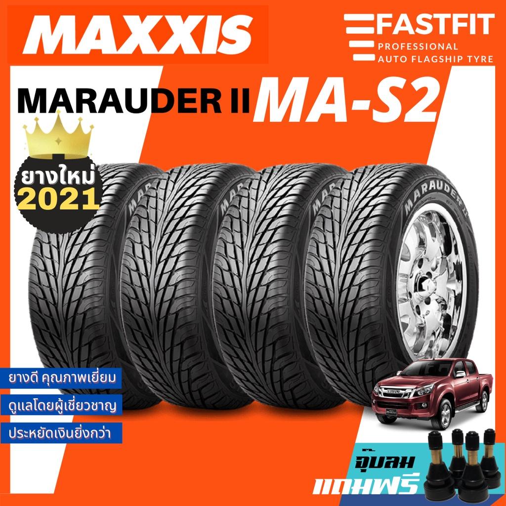 [4เส้นส่งฟรี] MAXXIS ยางรถยนต์ขอบ18,20 รุ่น MAS2 ขนาด 235/55 R18, 265/60 R18, 265/50 R20 ยางสปอร์ต ยางใหม่ แถมจุ๊บลม