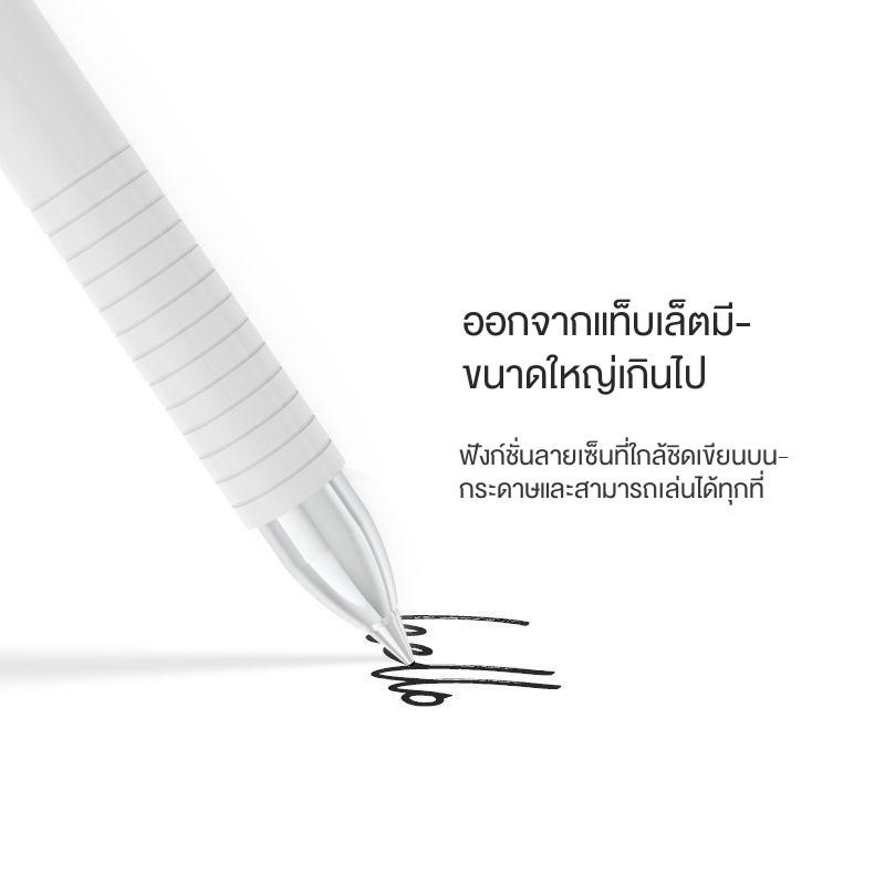 【COD】applepencil applepencil 2 ปากกาทัชสกรีน android สไตลัสa✆㍿✓ปากกาทัชสกรีน ipad โทรศัพท์มือถือแท็บเล็ตแอปเปิ้ลเขียน
