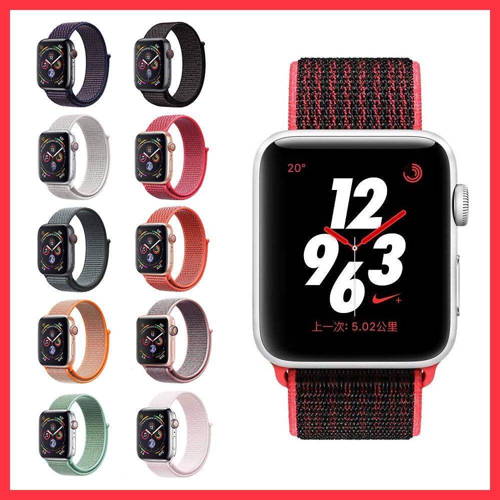 สายแอปเปิ้ลวอช สาย applewatch แอปเปิ้ลวิเศษเก้าเทปมังกร Applewatch1234 / 5 รุ่นทอ Rools กีฬานาฬิกาเทป