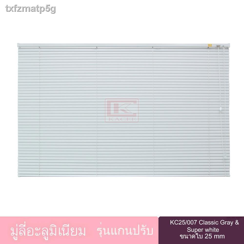 🔥【ร้อน】🔥▪♦☫KACEE มู่ลี่ มู่ลี่อะลูมิเนียม ม่านหน้าต่าง รุ่นแกนปรับ ขนาด 25 มิล สีเทา รหัส KC25/007 หนา 0.21 มม.
