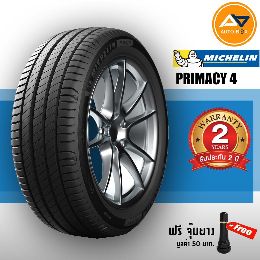 MICHELIN Primacy 4 Size 215/50 R17 ยางมิชลิน ไพรมาซี่4 ยางใหม่