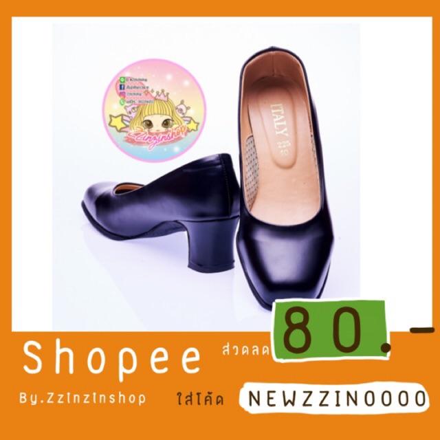 รองเท้าคัชชูหญิง  ความสูง 2 นิ้ว สีดำ รหัส 225