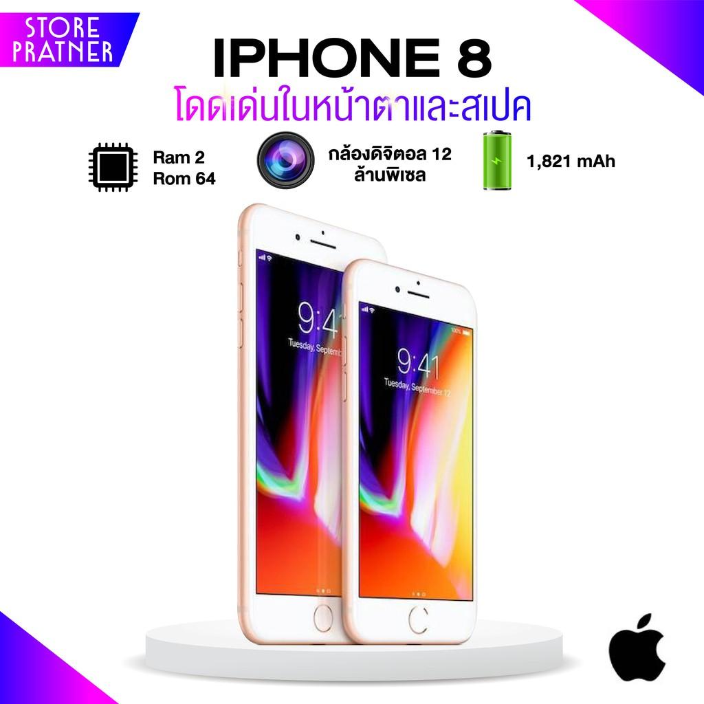 "iPhone 8 ไอโฟน 8 จอ 4.7"" สมาร์ทโฟน Iphone apple ของแท้ เครื่องนอก ชิพ A11 Bionic ความจุ 64GB / 64 GB เล่นเกมลื่น ไอโฟน"