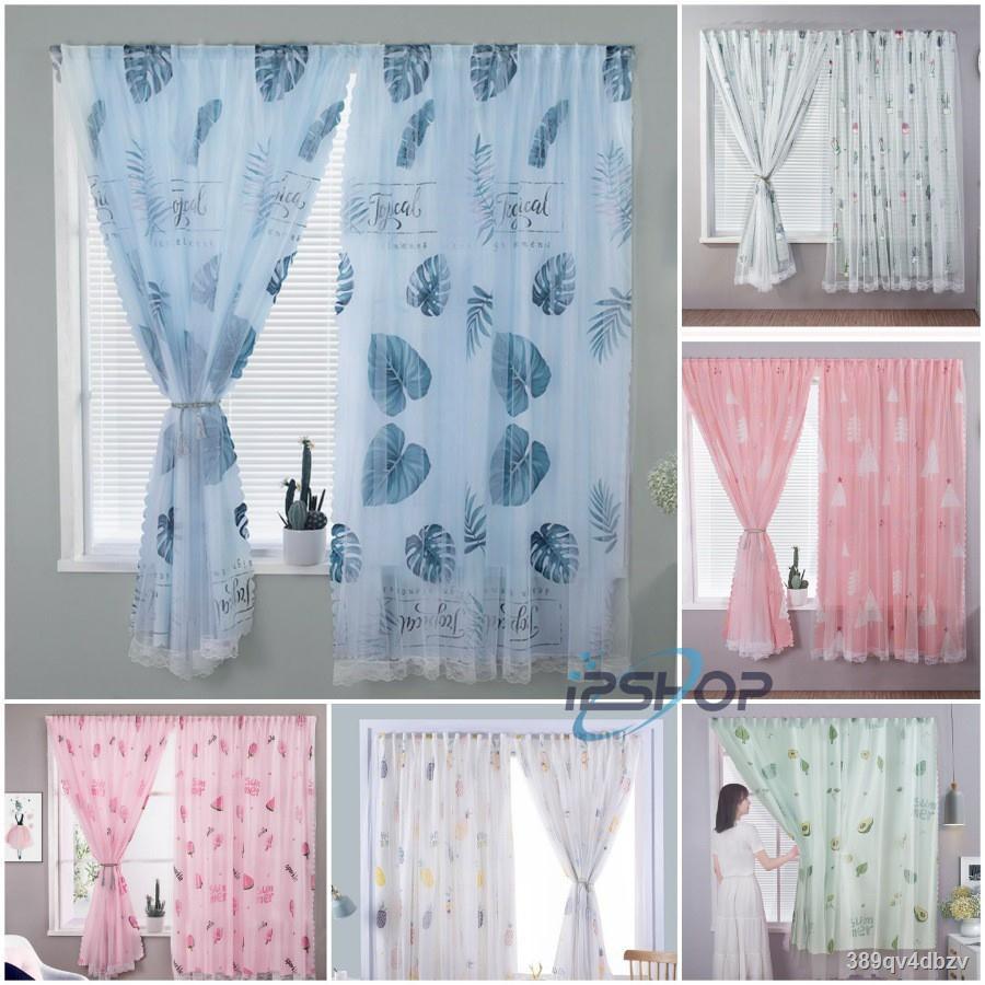 พร้อมส่ง🔥👍ผ้าม่านประตู ผ้าม่านหน้าต่าง ผ้าม่านสำเร็จรูป ม่านเวลโครม่านทึบผ้าม่านกันฝุ่น ใช้ตีนตุ๊กแก รุ่น2S2