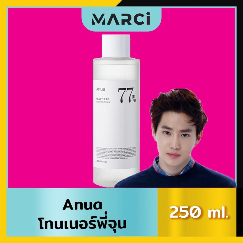โทนเนอร์พี่จุน Anua Heartleaf 77% Soothing Toner 250 ml.