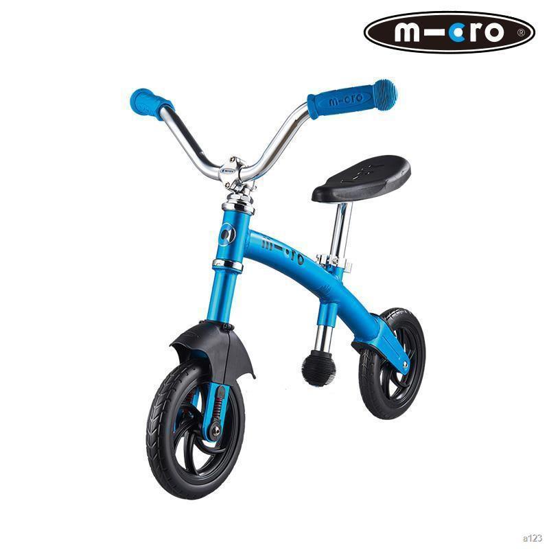 ☼Swiss Micro meter สกู๊ตเตอร์ทรงสูงสำหรับเด็ก ม้ามืด อายุ 2-3-6 ปี m-cro