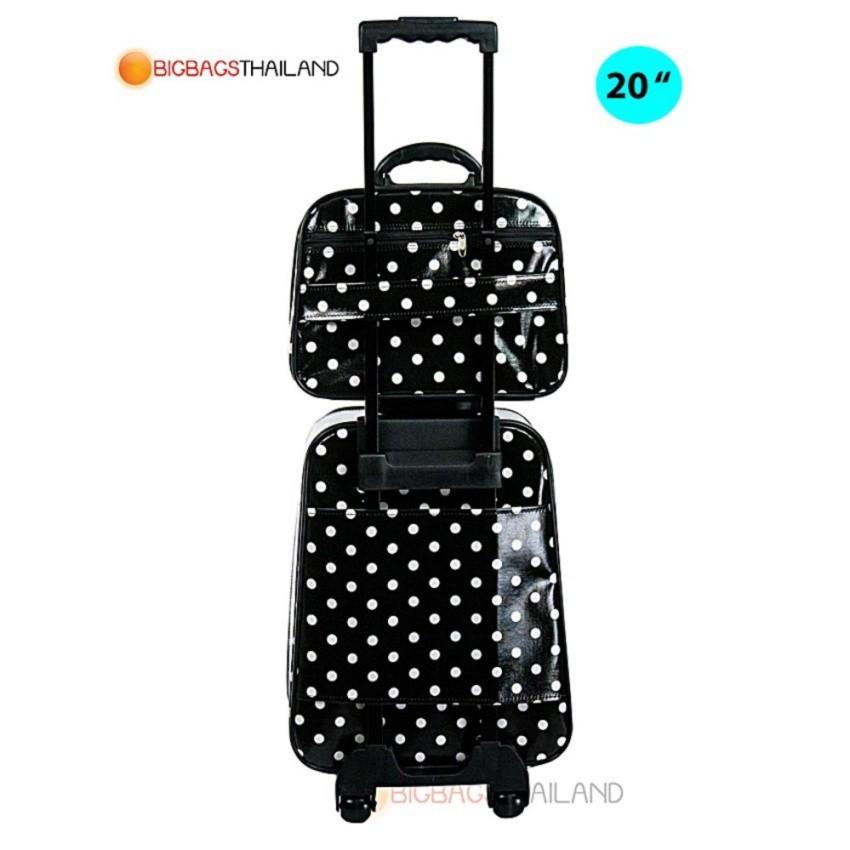 ✈❉Wheal กระเป๋าเดินทาง ล้อลาก เซ็ทคู่ 20 นิ้ว/14 นิ้ว รุ่น Big Spot F7719 (Black)