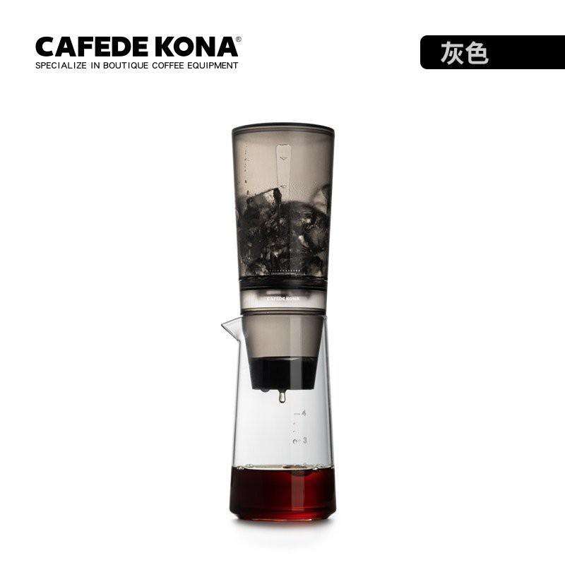 เครื่องชงกาแฟCAFEDE KONAเบียร์เย็นหม้อกาแฟ เครื่องทำน้ำแข็งแบบหยด สกัดเย็นหม้อ เบียร์เย็นหม้อกาแฟ nWmN