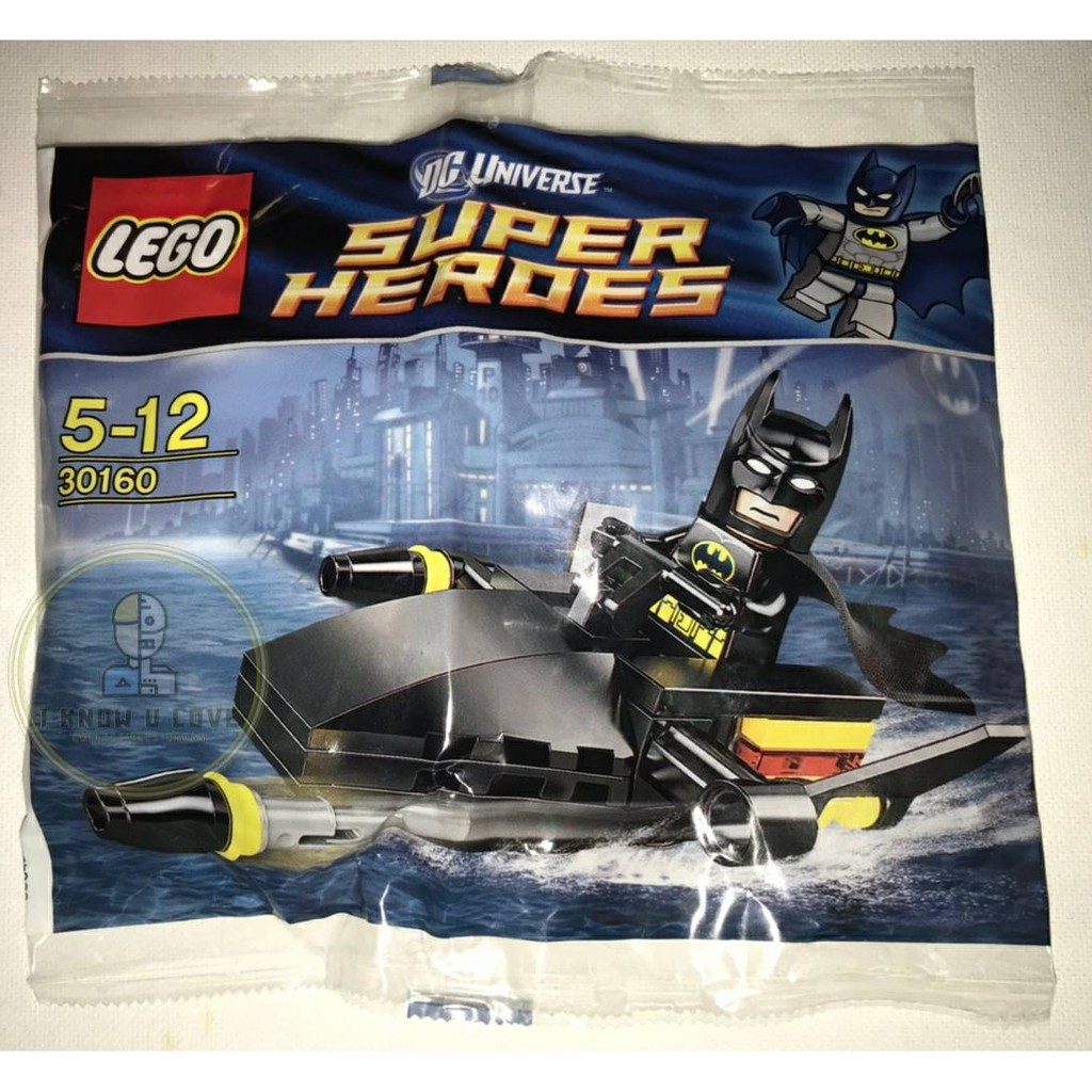 Lego 30161 DC Super Heroes Batmobile Polybag New and Sealed