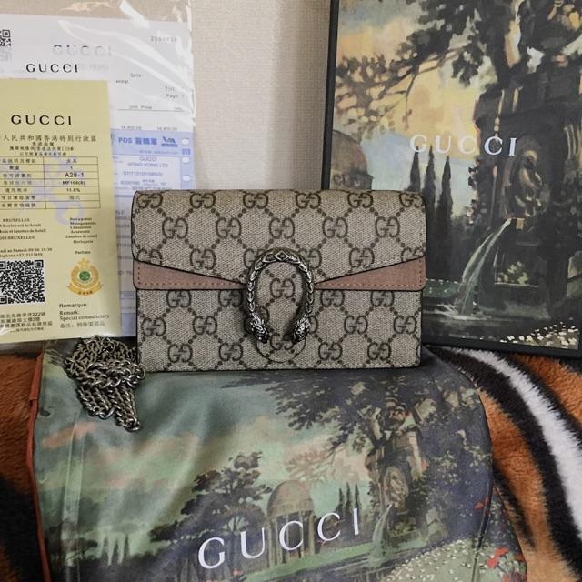 กระเป๋าสะพาย Gucci dionysus super mini เกรด Top quality