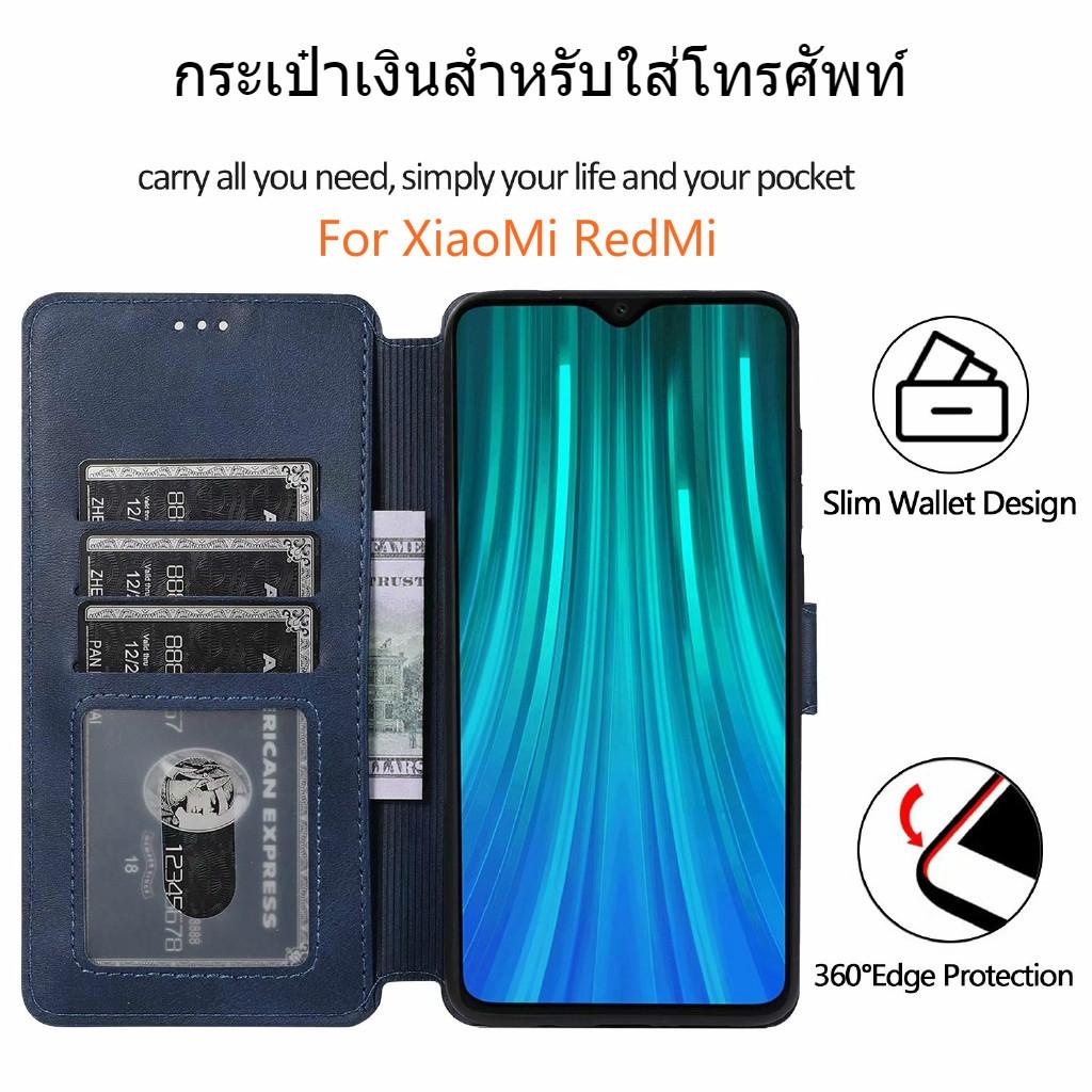 Xiaomi Redmi Note 9 Pro 9s 10x 5G Mi10 MiCC9 Leather Case เคสฝาพับกระเป๋าสตางค์คุณภาพหรูหรา