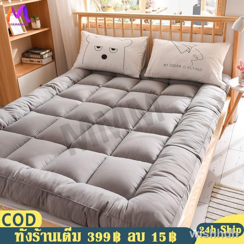 ۩ﺴMMM ท็อปเปอร์ Topper 6 ฟุต ที่นอน เบาะรองที่นอนขนห่านเทียม นอนสบายหนานุ่มๆ รุ่นหนาพิเศษ 4 นิ้ว เกรดพรีเมีย( 3F 5F 6F)
