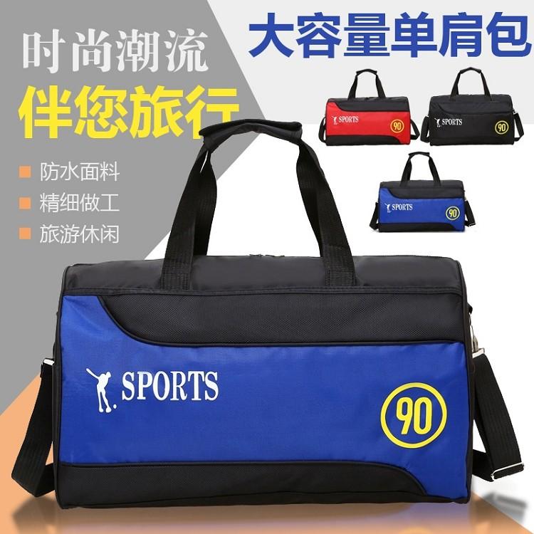 กระเป๋าทรงหมอน, กระเป๋าถือความจุขนาดใหญ่, กระเป๋าใส่เสื้อผ้า, กระเป๋าเดินทาง, กระเป๋าเดินทางกันน้ำหญิงชาย BYT-001 #