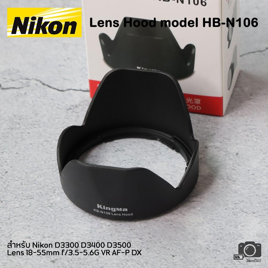 LENS HOOD RUBBER 52mm black for Nikon 18-55 mm 3.5-5.6 AF-S DX G ED II