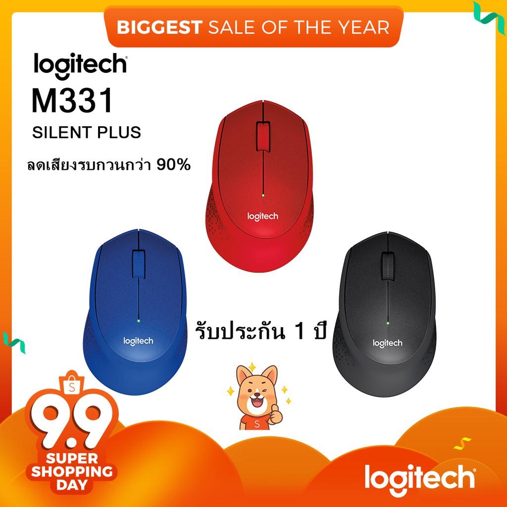 Newalea 100 Logitech Wireless Mouse Silent Plus M331 1 Shopee Thailand
