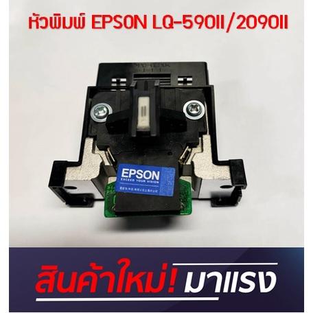 หมึกเติมHP ยีห้อTrueGreen เติมหมึกHP เครื่อง รุ่น  HP60 : HP Deskjet D1660, D2560, D2566, D2660, D2666, Dall-in-One, F24