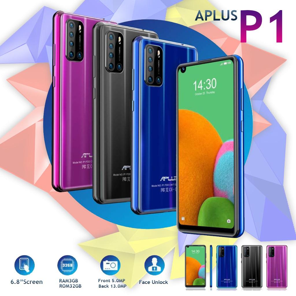 [ มีบริการส่งด่วนใน 3 ชม.] APLUS P1 Ram 3 Rom 32 GB เครื่องศูนย์ไทย1 รับประกัน 1 ปีเต็ม โทรศัพท์ มือถือ สมาร์ทโฟน
