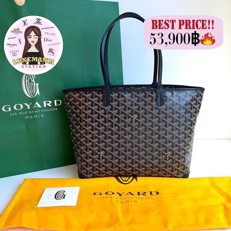 👜: New!! Goyard Atois Pm