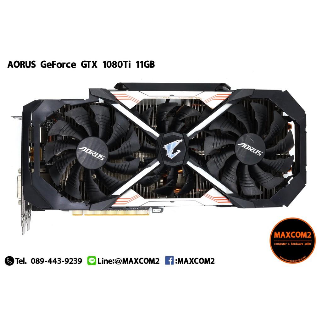 (การ์ดจอ) Gigabyte Aorus GTX1080Ti 11GB GDDR5X มีไฟX (ต่อ ไฟเพิ่ม 8 พิน 2 ช่อง) ต้อง การ PSU 600W ประกัน 1 เดือน