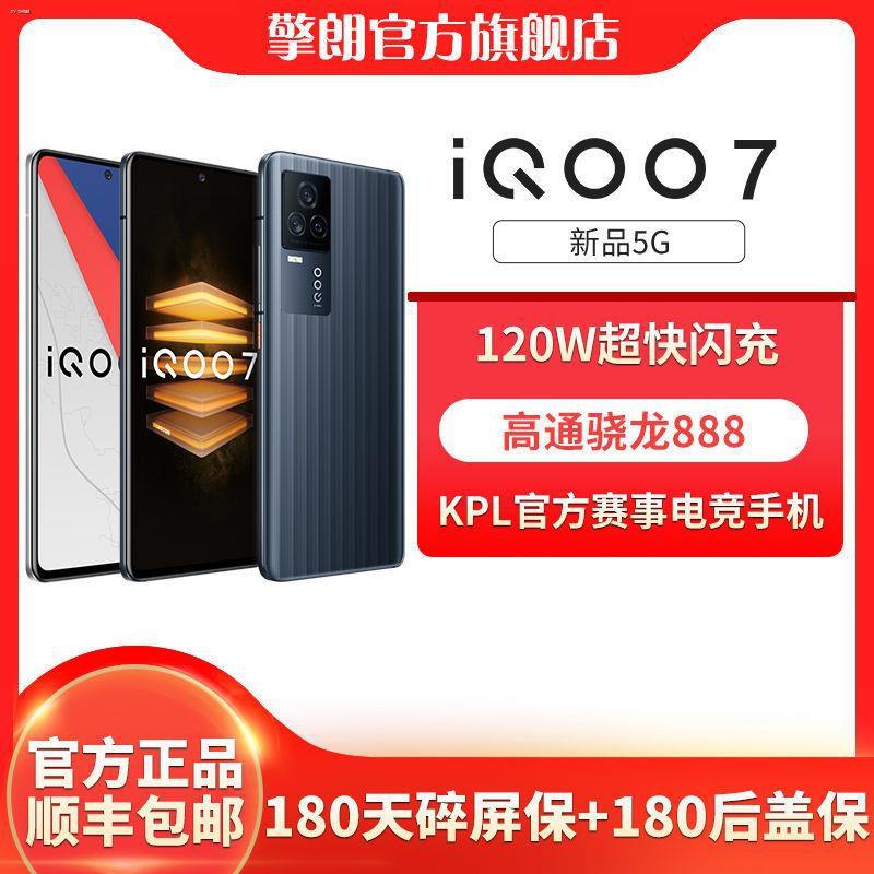 ✔❇♚>vivo iQOO 7 Snapdragon 888 เกมเรือธง 5G สมาร์ทโฟน iQOO5 iQOO3