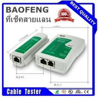 Ethernet Network Lan Cable Tester Test Professional For RJ45 RJ11 Cat5e Cat6e