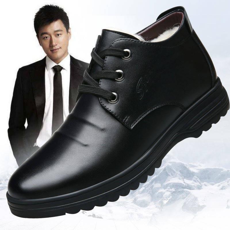 รองเท้าชาย รองเท้าคัชชูผู้ชาย รองเท้าผ้าใบผู้ชาย