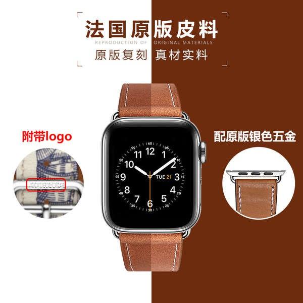 สาย applewatch เหมาะสำหรับ applewatch se / 5/6 รุ่นสายนาฬิกา iwatch Hermes หนัง 40/44 มม