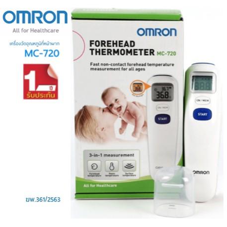 เทอร์โมมิเตอร์วัดอุณหภูมิทางหน้าผาก OMRON รุ่น MC-720 Forehead Thermometer