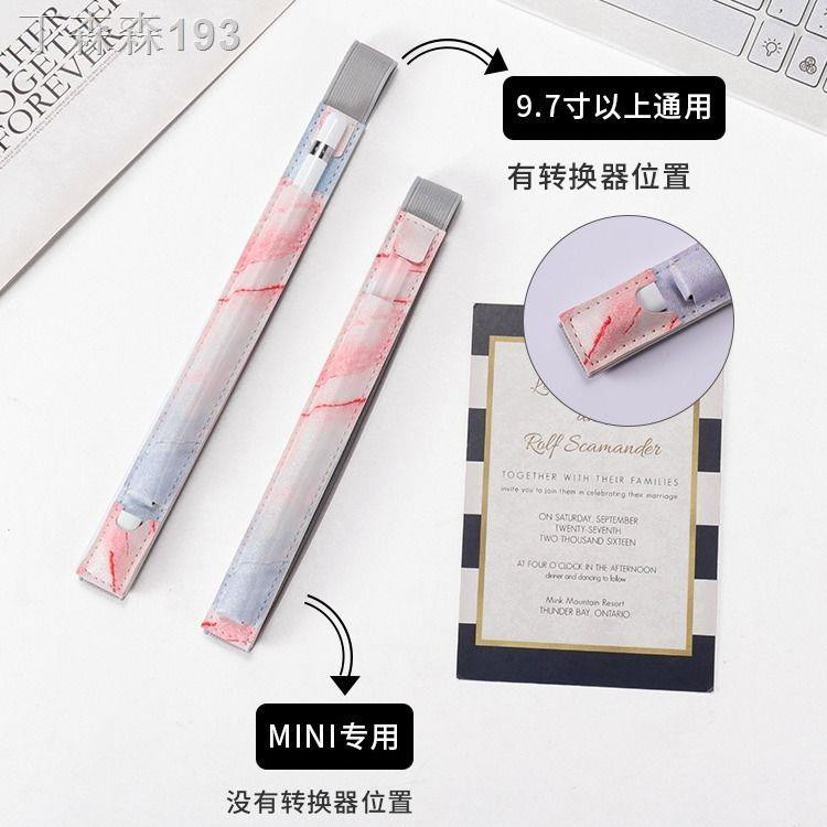 ↂซองใส่ปากกา ApplePencil ซองใส่ปากกาป้องกันการสูญหายรุ่นที่ 12 ตัวเก็บประจุแบบเขียนด้วยลายมือ กล่องเก็บปากกาแบบพกพา 9.7