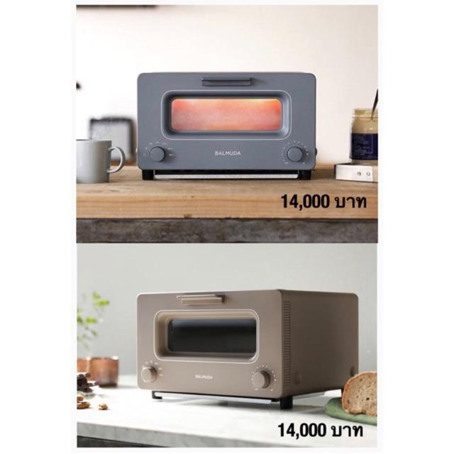 เตา Balmuda the toaster