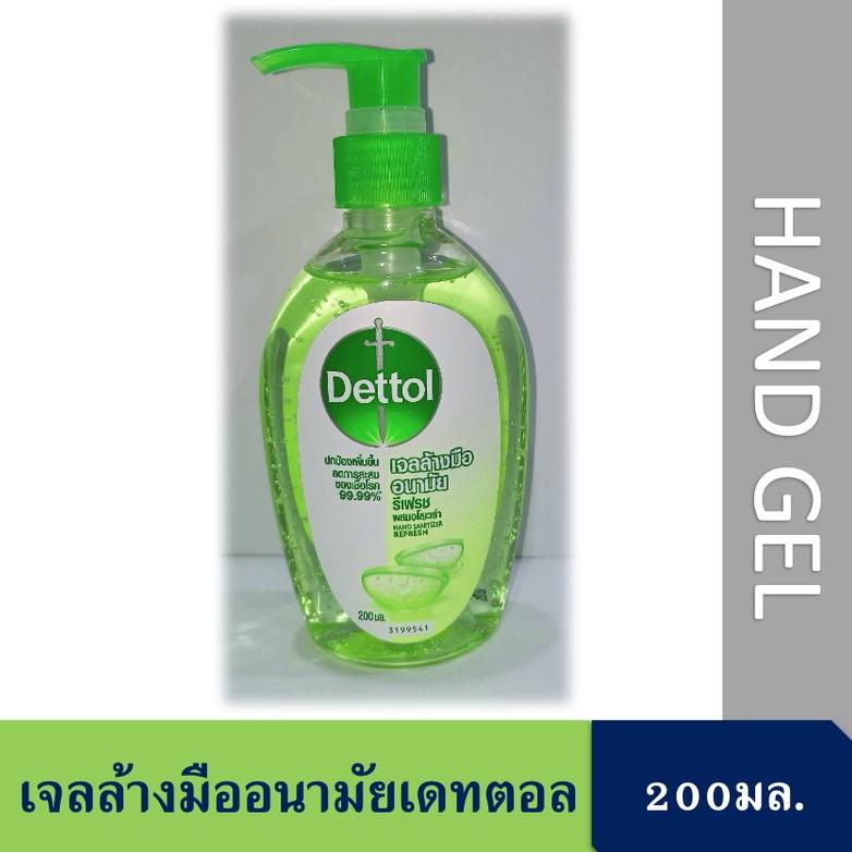 สบู่ดอกไม้ถุงเติมเจลล้างมือเดทตอล เจลล้างมือ❐☼♟เดทตอลเจลล้างมืออนามัย 200มล. Dettol Instant Hand Sanitizer 200ml.