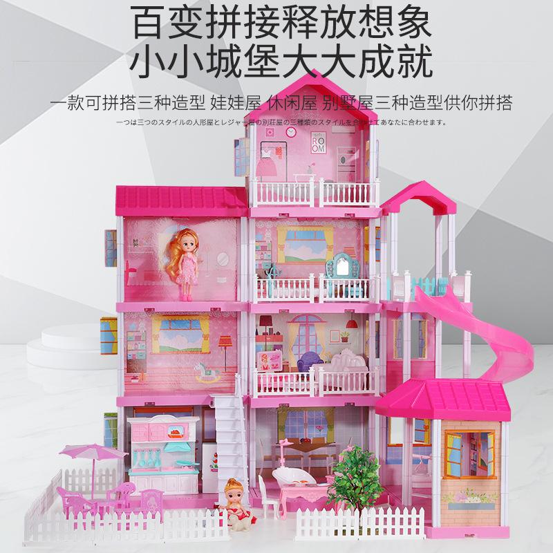 ตุ๊กตาบาร์บี้l∠Yi Tianบ้านตุ๊กตาบาร์บี้สาวเจ้าหญิงเล่นบ้านจำลองบ้านของเล่นปราสาทขนาดใหญ่วิลล่าขนาดใหญ่←Barbie doll● EjEl