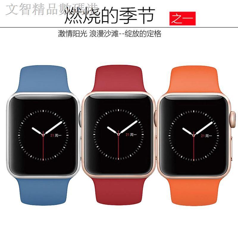 สายนาฬิกาข้อมือสําหรับ Applewatch Iwatch 4356