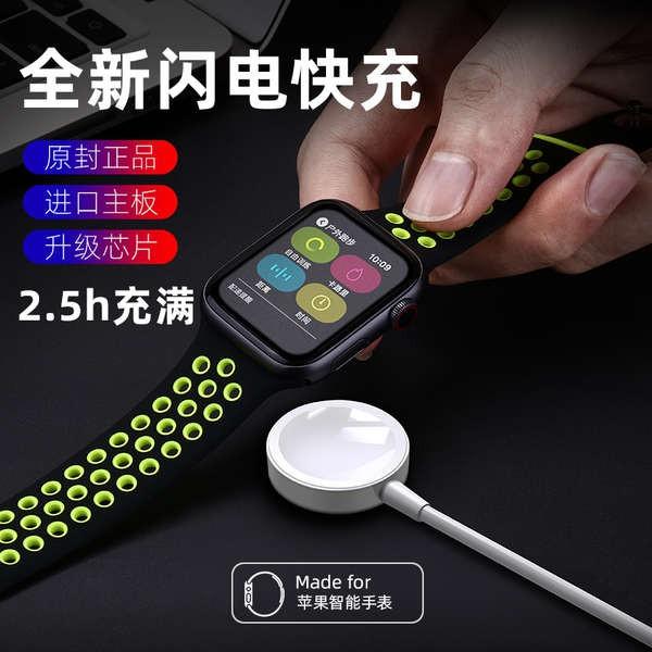 Apple Watch Charger Universal Iwatch6 / SE / 5/4/3/2/1 รุ่น AppleWatch Series4 แม่เหล็กไร้สายชาร์จเร็ว MFI ได้รับการรับร