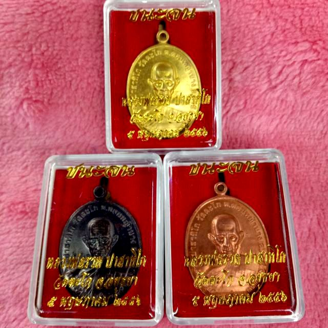 เหรียญหลวงพ่อรวยชนะจน(มีโค๊ดไก่ทุกเหรียญ) ทองเเดง-ทอง-ลมดำ