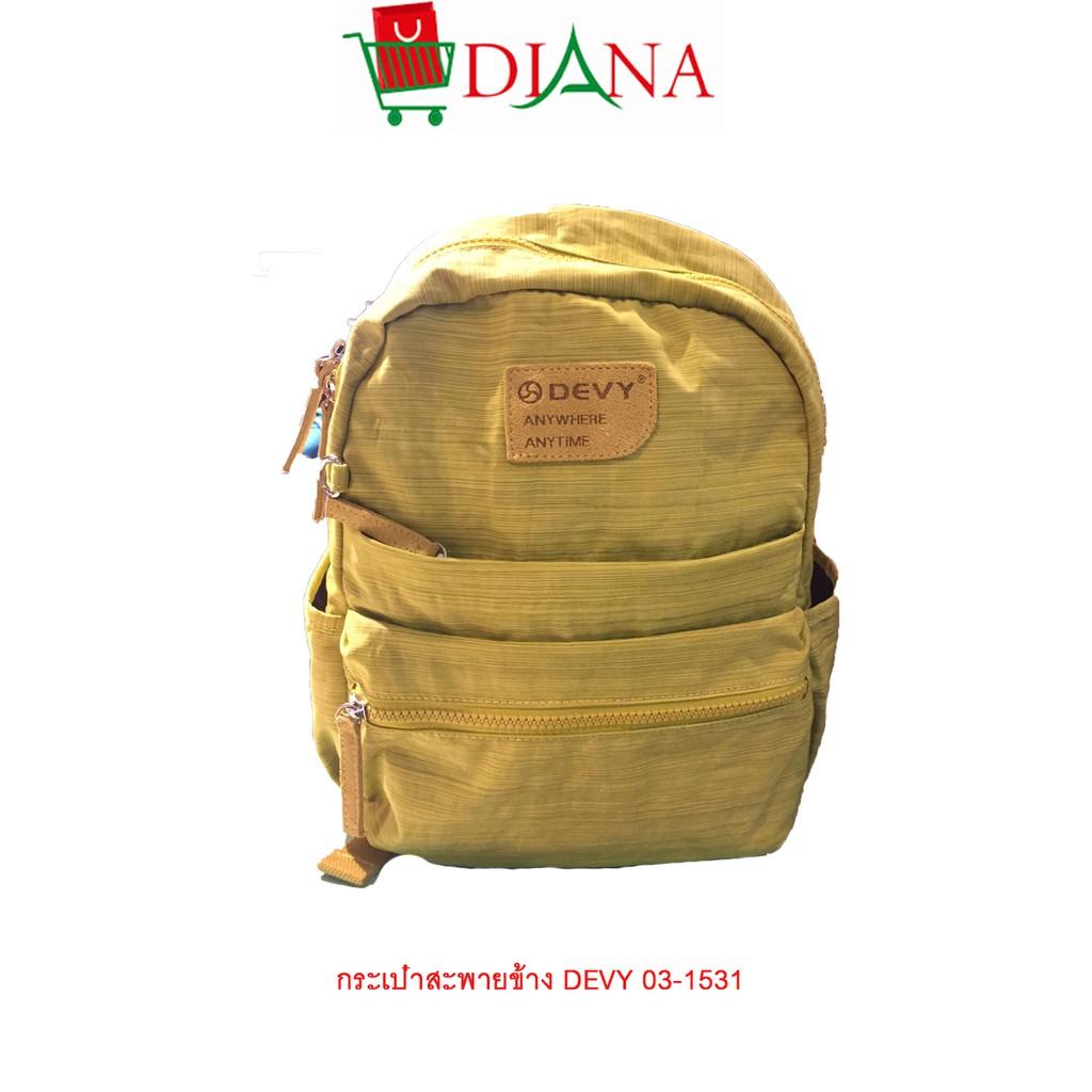 กระเป๋าสะพายDevy รุ่น 03-1531 สีเขียวทักแชทก่อนสั่งซื้อ