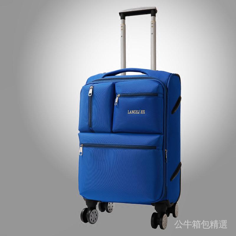 กระเป๋าเดินทางล้อลาก 24