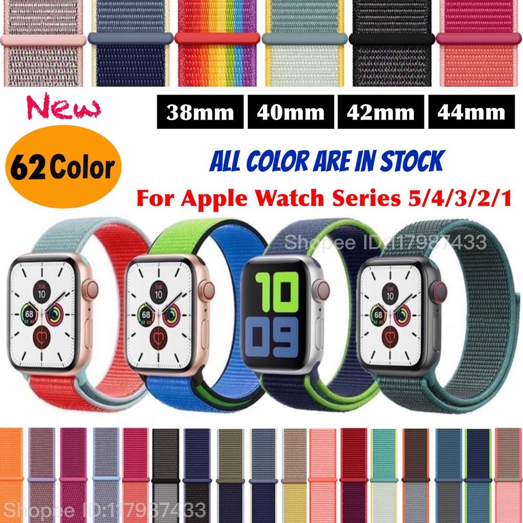 สายคล้องนาฬิกาข้อมือไนล่อนสำหรับ Apple watch band 38(40)มม 42(44)มม ,iwatch series SE/6/5/4/3/2/1 nylon sports ring watch strap