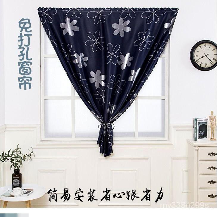 ฟรีเจาะผ้าม่านผ้าติดตั้งง่ายเช่าVelcroสำเร็จรูปผ้าม่าน