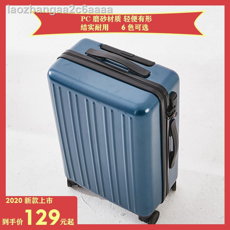 ﹍✿รถเข็นธุรกิจขนาดเล็กกระเป๋าเดินทาง 20 นิ้วกระเป๋าเดินทาง 24 นิ้วกระเป๋าเดินทางชายและหญิงนักเรียนแข็งแรงทนทานและหนากร