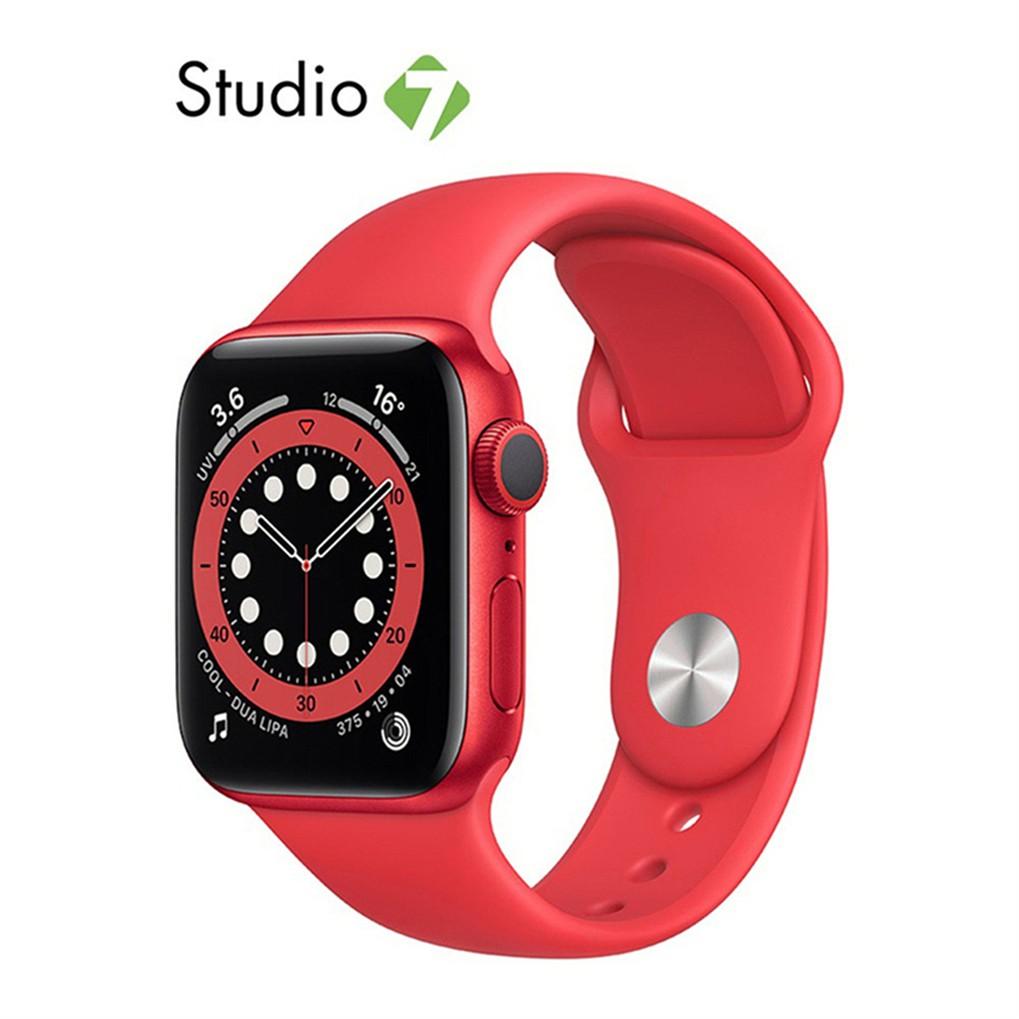 AppleWatch Nike Series 6 Studio7