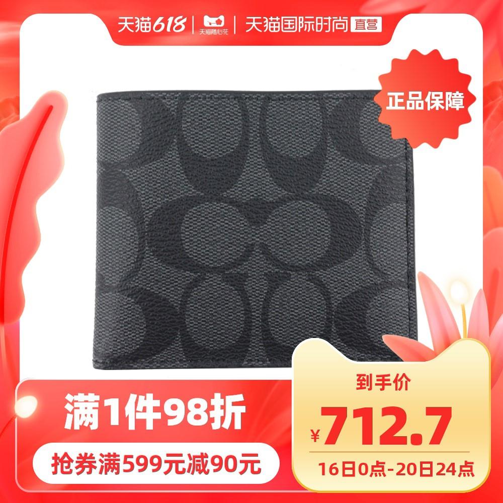 ✚[การจัดการโดยตรง] COACH กระเป๋าสตางค์ใบสั้นพิมพ์ลาย PVC ผู้ชาย F66551 กระเป๋าตังค์ผู้ชายเปลี่ยนใหม่