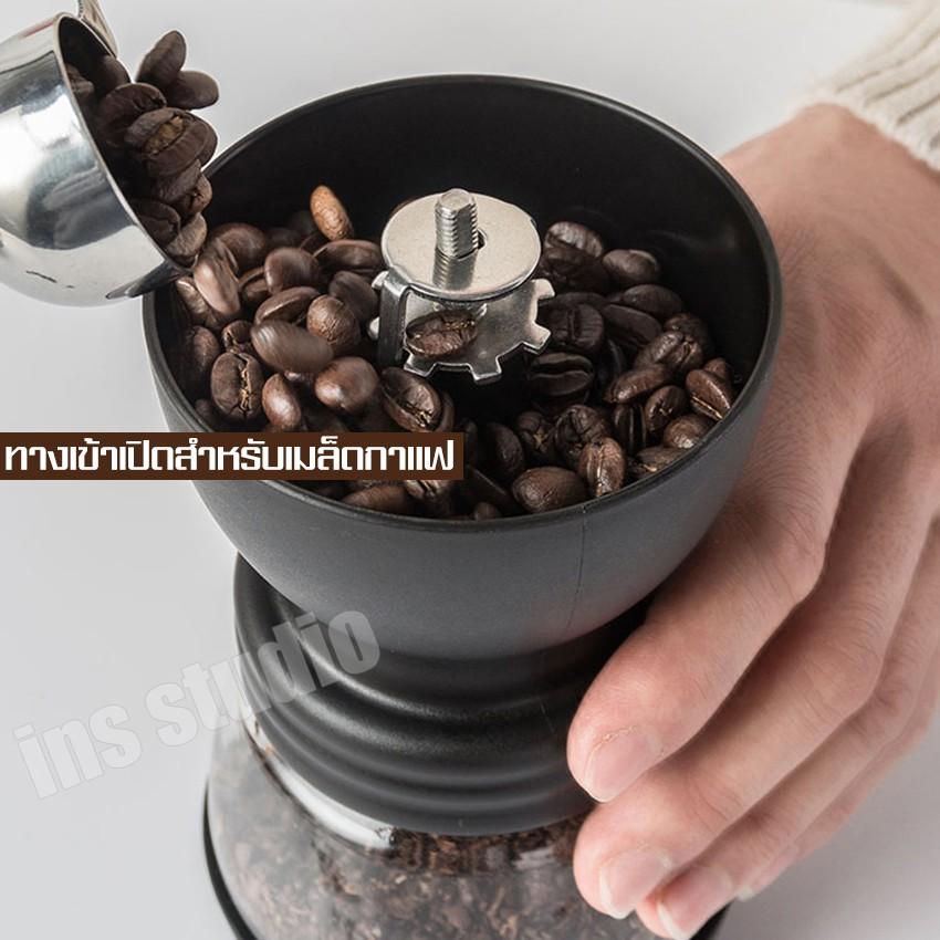 เครื่องบด Espresso เครื่องทำกาแฟ เครื่องบดกาแฟ ที่บดเมล็ดกาแฟ เครื่องบดกาแฟพกพา เครื่องบดกาแฟด้วยมือ Coffee Grinder 37pw