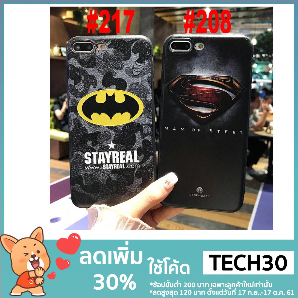 โค้ด TECH30 ลด 30% GNC|For iPhone X 10 5 5s SE 6 6s 7 8 Plus 3D Relief Superman & Batman Soft TPU Ca