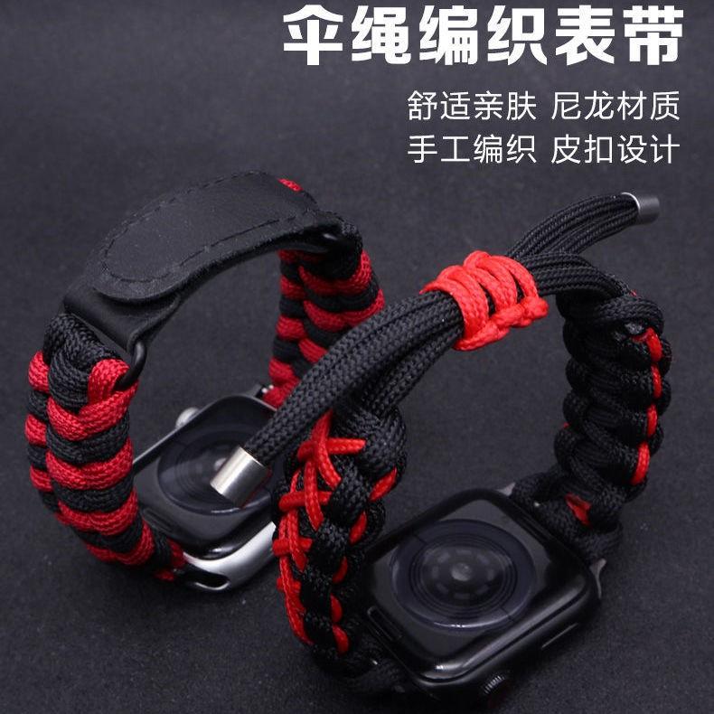 สายนาฬิกาข้อมือไนล่อนสําหรับ applewatch applewatch Se6543